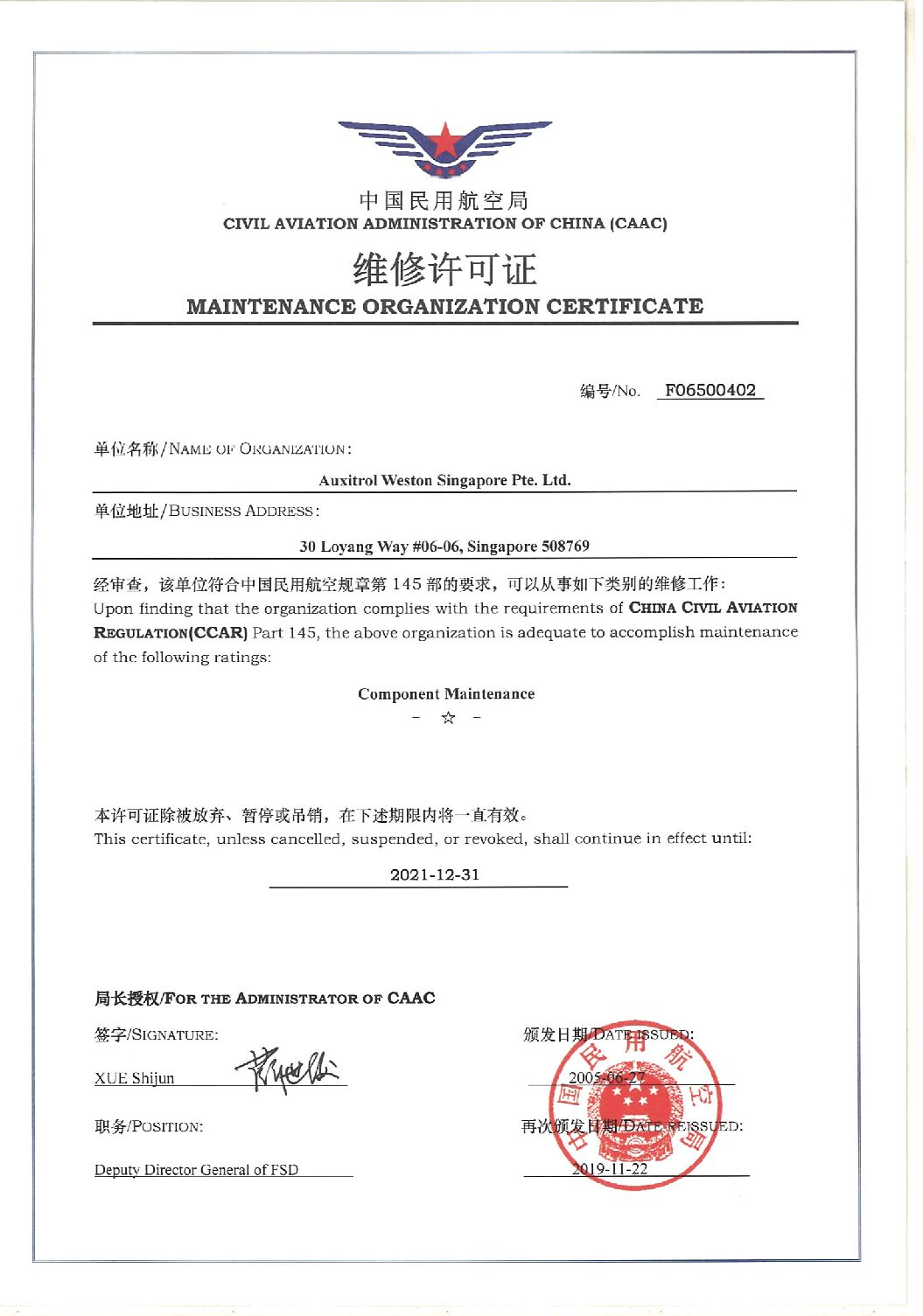 AW-Singapore-CAAC-Part-145-approval-pdf